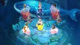 夢幻西遊:奧運冠軍石智勇求婚成功,3枚金牌當定情信物,浩文封印萬聖公主!