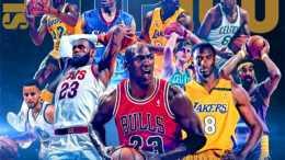 NBA50大巨星該加人了,這5人完全應該進50大!
