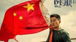 《戰狼2》吳京採訪教科書式的回答走紅,這是中國人才有的自豪感