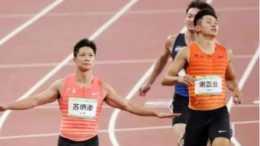 全場最靚的仔,蘇炳添兌現諾言強勢奪冠,首拿全運會百米金牌