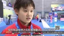 跳水冠軍張家齊奶音萌化全網,17歲為何這麼厲害?