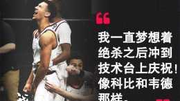 籃球橄欖球兩棲天才球員,從選秀預測第18位一路飆升到狀元的控衛