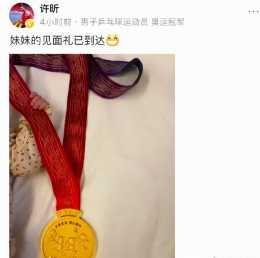 奧運冠軍許昕官宣二胎!奪冠得女雙喜臨門,嬰兒抓金牌不撒手