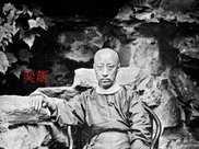 道光為什麼不立才能和身體更好的恭親王為皇帝,而是選擇了咸豐