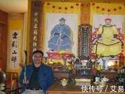 一個不起眼的小山村, 住的全是滿清皇族, 至今仍保留清朝習俗