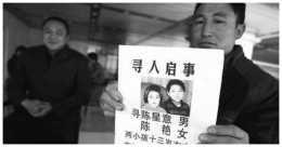 18年前父親千里尋子,不曾想兒子早已遇害,兇手卻是自己身邊人