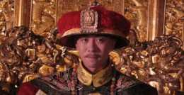 咸豐帝當上皇帝與他母妃爭寵特意使他早產有關
