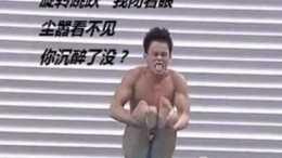 """岳雲鵬真的只是""""想學跳水""""嗎?"""