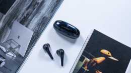 1MORE舒適豆升級版真無線耳機開箱,音質和佩戴比較出色