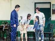 《你好,李煥英》如何?網友:情感真摯,但陳赫演的角色有些多餘